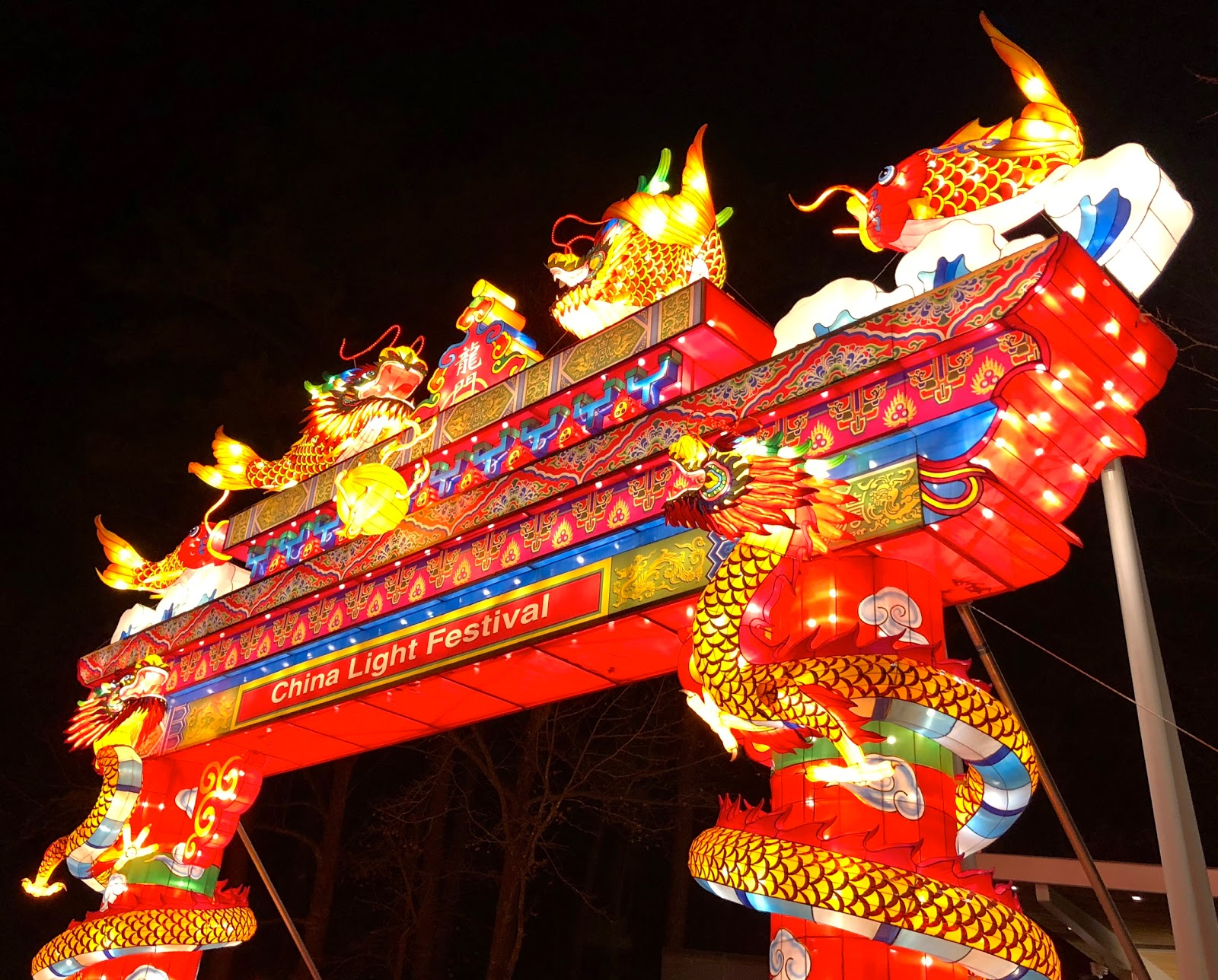 blue skies for me please chinese lantern festival 2017