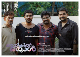 Nivin Pauly with the makers of 'Arikil Oraal' film