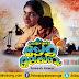 Pranayamaanithu song lyrics -Basheerinte Premalekhanam malayalam movie song
