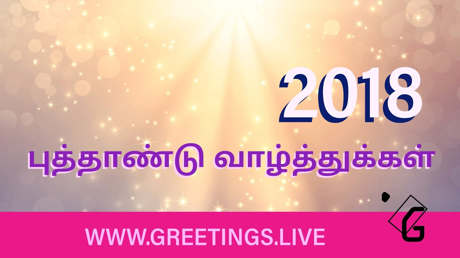 Greetingsve free hd images to express wishes all occasions tamil new year wishes 2018 m4hsunfo