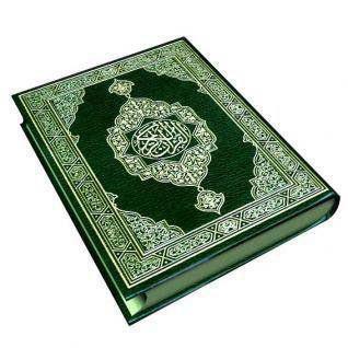 بوستات اسلامية للفيسبوك , صور بوستات دينية للفيس بوك | بوستات فيس بوك اسلامية 2017