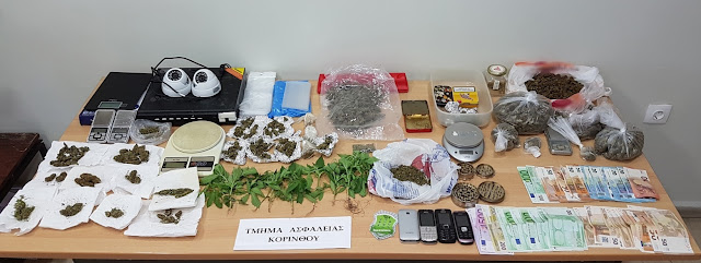 Συνελήφθησαν τέσσερα άτομα με ένα κιλό κάνναβης