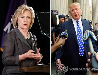 힐러리와 트럼프