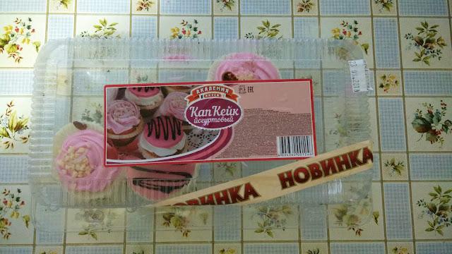 """Обзор, отзыв о Кап Кейк йогуртовый от """"Академия вкуса"""" на www.zzblog.ru"""