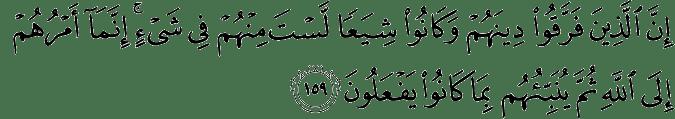Surat Al-An'am Ayat 159