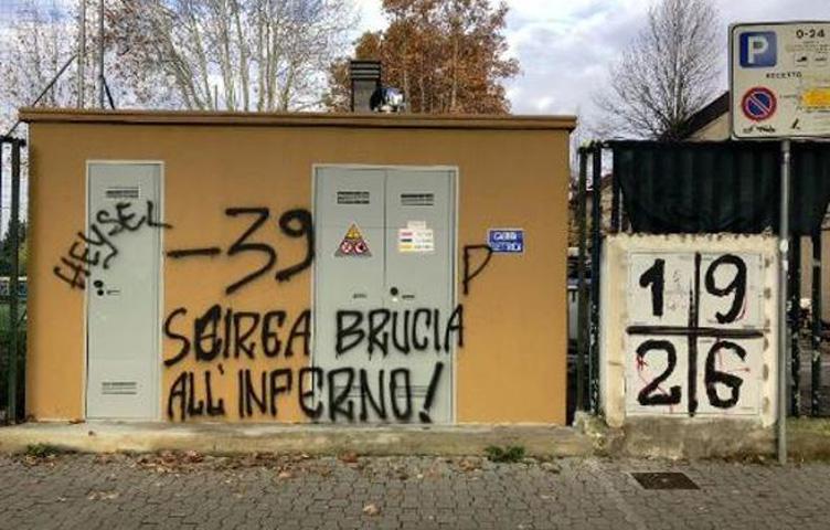 """Nedved: """"Uznemirujuće i sramotne poruke navijača Fiorentine"""""""