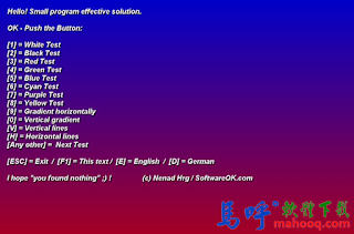 LCD螢幕壞點測試工具軟體 - IsMyLcdOK 下載