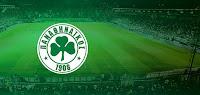 BOMBΑ στο Ελληνικό ποδόσφαιρο — «Προετοιμάζεται» πρωτάθλημα χωρίς Παναθηναϊκό❗ ➤➕〝📷ΦΩΤΟ〞