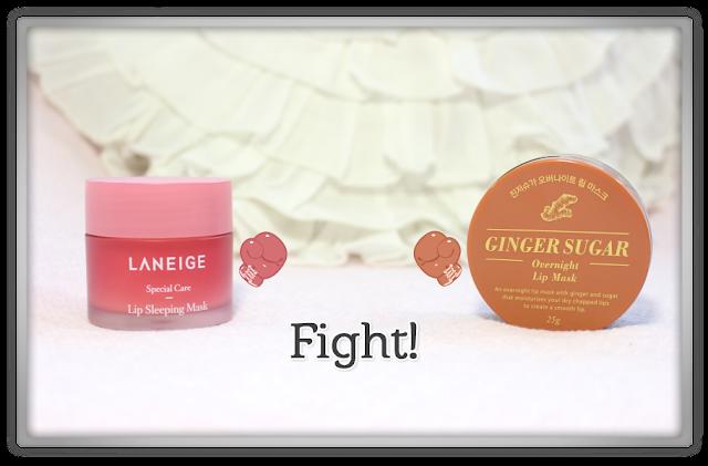 Laneige Lip Sleeping Mask VS Aritaum Ginger Sugar Overnight Lip Mask Haul Review k beauty 라네즈 립 슬리핑 마스크 아리따움 진저 슈가 오버나이트 립 마스크 스킨케어