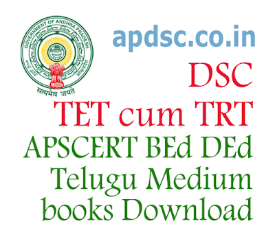 APSCERT BED DED BOOKS