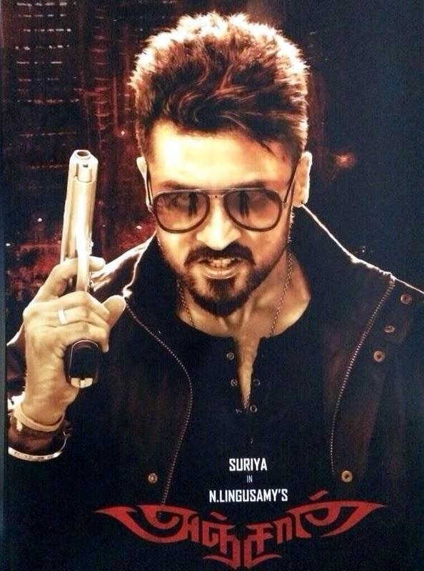 anjaan firstlook posters wallpapers in hd actor surya masss movie