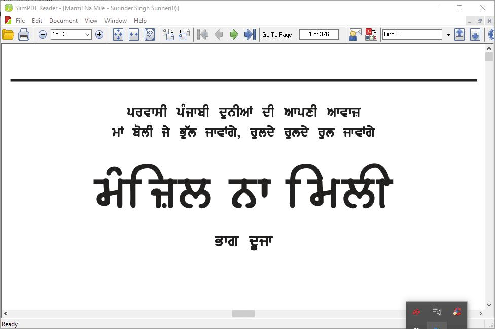 slim-pdf-reader-software-for-desktop