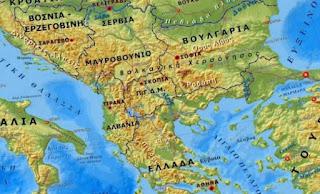 Οι Αμερικανοί ξανάρχονται στα Βαλκάνια