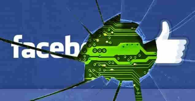 طرق الهاكرز لإختراق فيس بوك