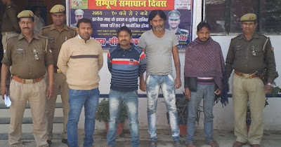 Gamblers Arrested By Police Uttar Pradesh
