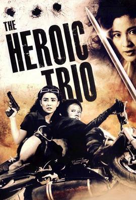 Xem Phim Hiệp Hành Nữ Sát - The Heroic Trio