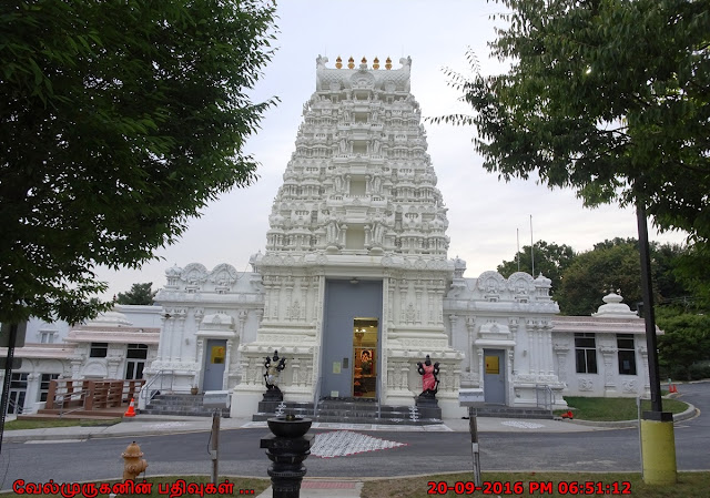 Hindu Temple of Delaware