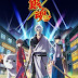 Download Anime Gintama (2017) Sub Indo Full