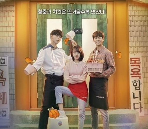 The Best Chicken Subtitle Indonesia Episode 2