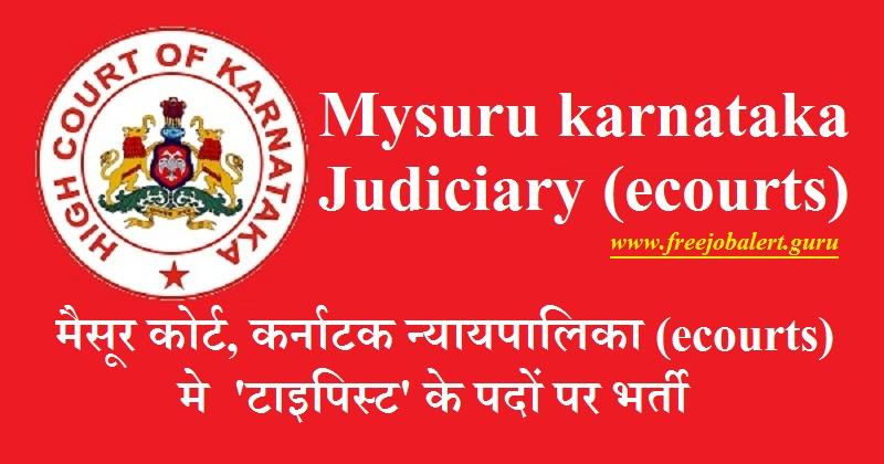 Mysuru Court Recruitment 2018
