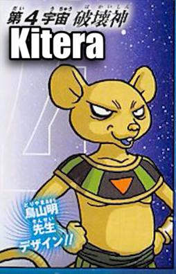 Dios de la Destrucción del Universo 4 - Kitera