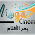 MOGA CINEMA - Nilesat Frequency