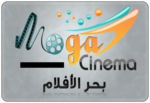 MOGA CINEMA - Nilesat Frequency