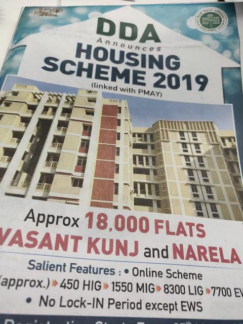dda flats,dda flats in vasant kunj,dda vasant kunj,dda flat scheme,dda auction,dda housing scheme,dda authority,dda allotment,dda brochure 2019,dda bindapur,dda contact number,dda complaint,dda customer care,dda dwarka flats,dda dwarka,dda housing scheme 2019 in hindi,dda housing scheme 2019 dwarka,dda housing scheme vasant kunj,dda housing scheme 2019 latest news in hindi,dda housing scheme 2019 location,dda housing scheme 2019 form,dda housing scheme 2019 pdf,dda housing scheme 2019,dda housing scheme apply online,dda housing scheme brochure 2019,dda housing scheme brochure,dda housing scheme dwarka,dda housing scheme dwarka 2019,dda housing scheme delhi,dda housing scheme eligibility