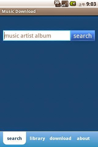 merge music albums android