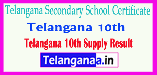Telangana 10th Supply Result SSC Exam 2018 Supply Results