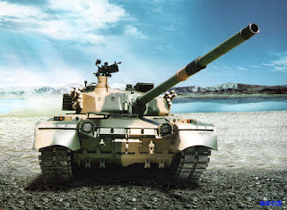 MBT 2000/VT-1A