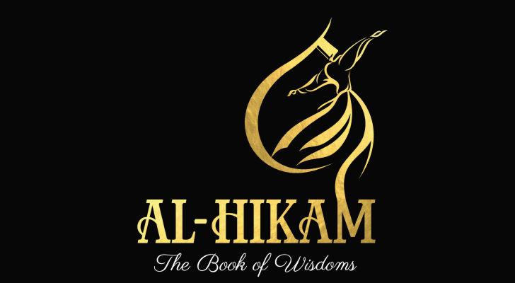 Pengajian Kitab Al Hikam