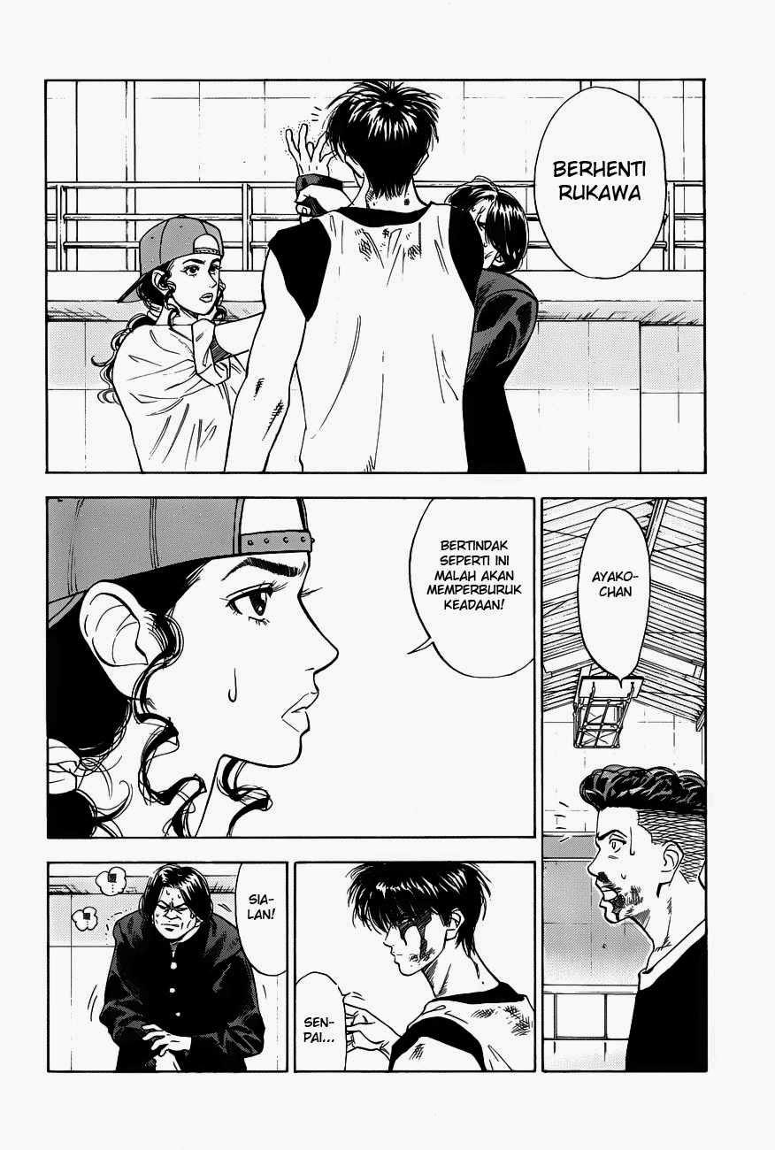 Komik slam dunk 059 - chapter 59 60 Indonesia slam dunk 059 - chapter 59 Terbaru 11|Baca Manga Komik Indonesia|