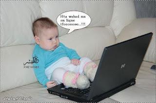 الأطفال لن يتنازلوا عن حقهم في التكنولوجيا