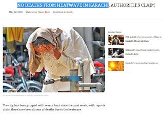 Πληροφορίες για 180 νεκρούς από τον καύσωνα στο Πακιστάν