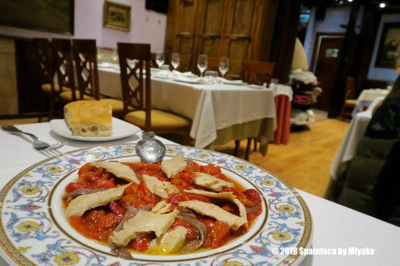 Lagar de Isilla スペイン料理ボニートと赤ピーマンのローストのサラダ