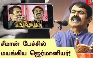 Seeman Latest Speech in Trending | German Man Amazed by Seeman Speech