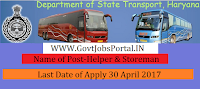 Transport Recruitment 2017– 869 Helper & Storeman