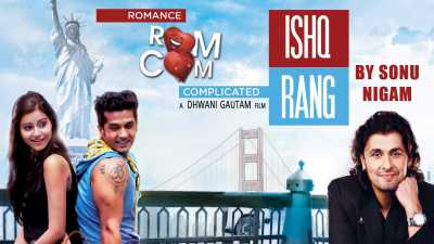 Romance Complicated 2016 Gujarati Full Movie HDRip