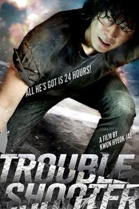 Poster Troubleshooter