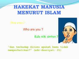 5 Tuntunan Islam dalam mengenal Manusia