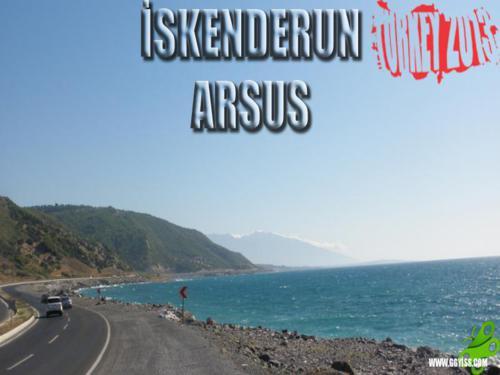 2013/08/08 Turkey2013 27. Gün (İskenderun/Büyükdere-Arsus/Konacık)