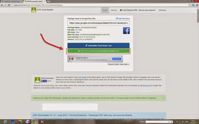 تنزيل ملف APK للكمبيوتر