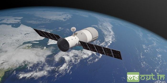 अंतरिक्ष के बारे में 35 रोचक बातें हिंदी में – Interesting Facts About Space in Hindi