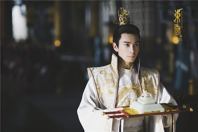 goodbye my princess Chen Xingxu