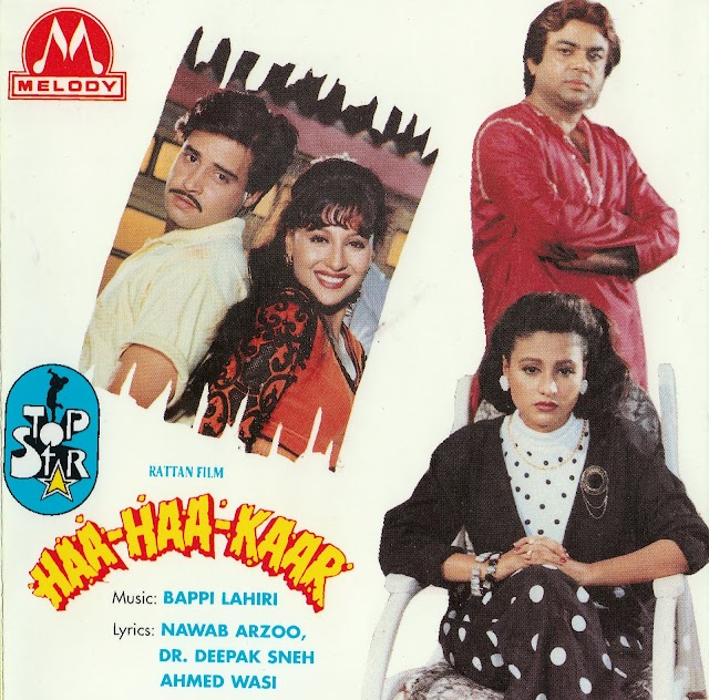 Download Haa Haa Kaar [1995-MP3-VBR-320Kbps] Review