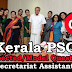 Kerala PSC Secretariat Assistant Model Questions - 02
