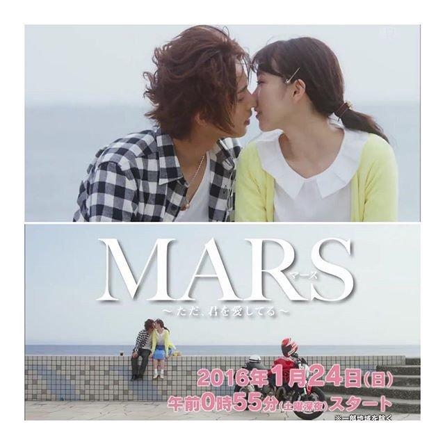 Drama Jepang MARS But I Love You Subtitle Indonesia
