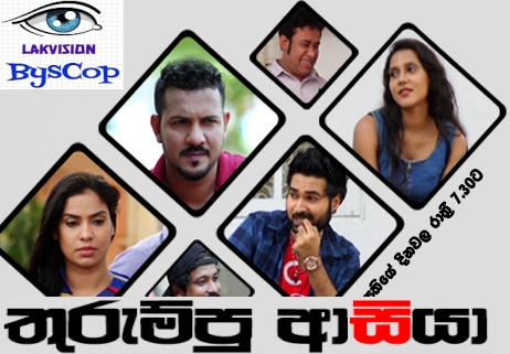 Thurumpu Asiya Episode 63