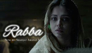 RABBA MILEYA SONG – SARBJIT